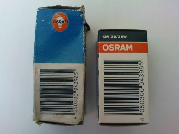 Wadah Osram baru vs lama-2